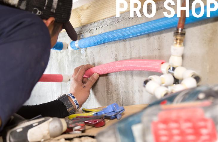 フカオ産業は『水道配管材料』『水まわり部品』の専門店です。専門知識を有するプロスタッフが対応!